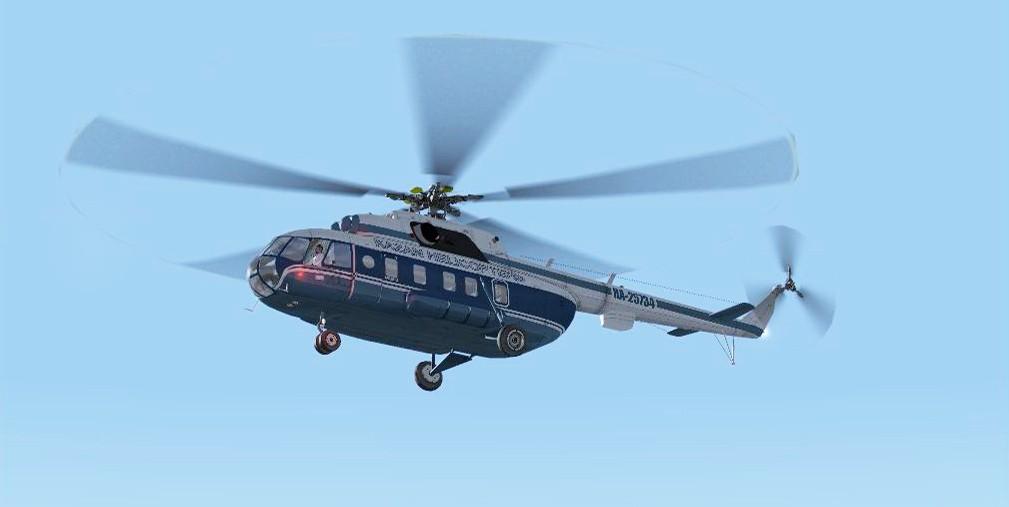 Mil Mi-17 (FS9)