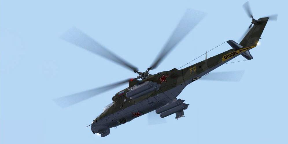 Mil Mi-24P 'Hind F' (FS9)
